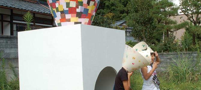 河和田アートキャンプ2005